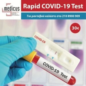 Banner for Rapid Covid Testing